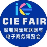China International Internet & E-commerce Expo